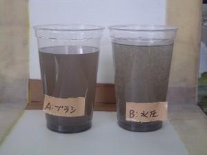 廃液の比較