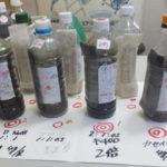 エアコンクリーニング 作業者がむせない安全な洗浄剤の開発に成功・・