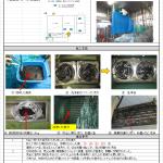食品工場の「ユニットクーラー洗浄」