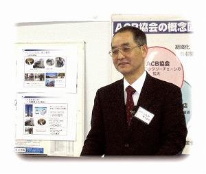 エアコン丸洗い株式会社 代表 西村直人