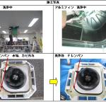 機械工具商社 事務所の「エアコン洗浄」のメリット