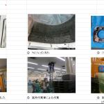 印刷工場の「エアコン洗浄」 電気代の削減を試算